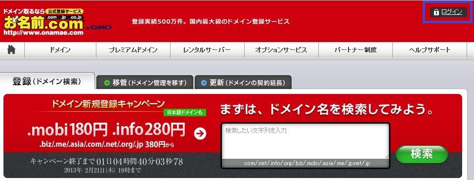 site020