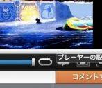 ニコニコ動画(GINZA)の時報の消し方。快適に視聴する設定