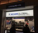 イモトのWi-Fiの通信速度を香港で測定。海外でスマホをそのまま使いたい人に